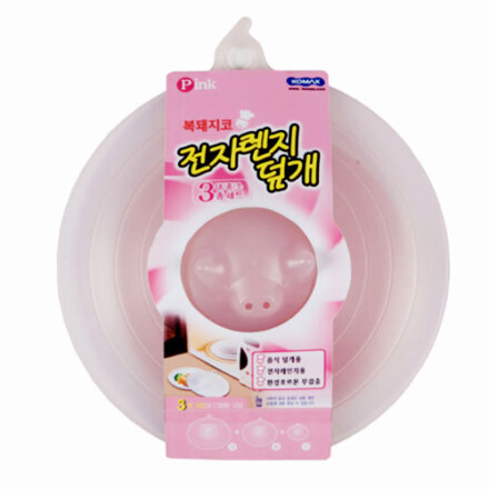Piggy Microwave Cover 3P