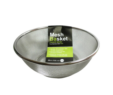 AP SS. Mesh Basket (22cm)