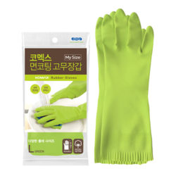 Komax Flocklined Gloves -Large(Green)