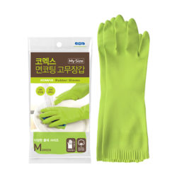 Komax Flocklined Gloves -Medium(Green)