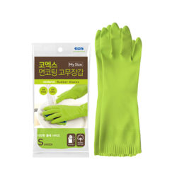 Komax Flocklined Gloves -Small(Green)