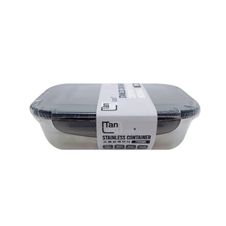 TanTan ST. Steel Container 700ml